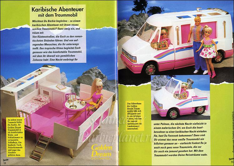 Машина дом Барби