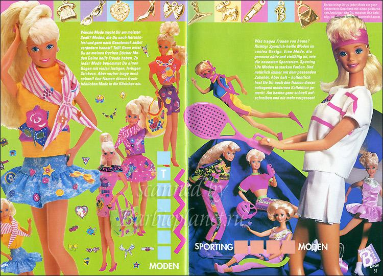 Одежда для спорта Барби