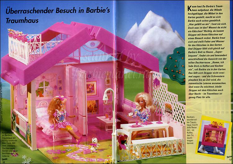 Раскладной дом Барби чемоданчик Fold n Fun House