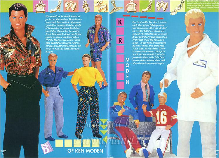 Одежда для Кена в печатном каталоге Барби 90-х