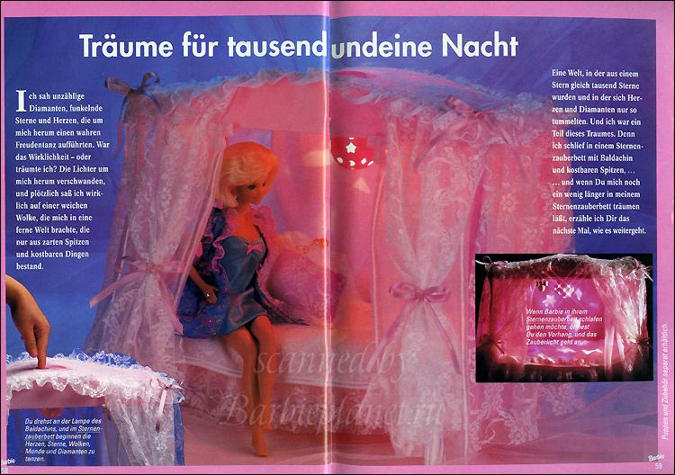 Кровать для куклы Барби с лампой фонариком