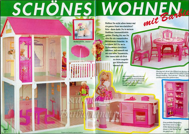 Дом для куклы Барби в несколько этажей 1990-е