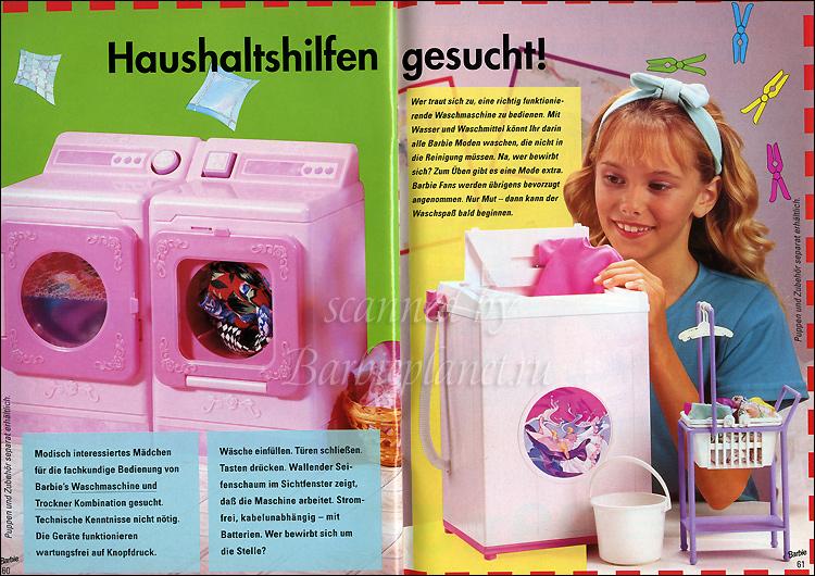 Стиральная машинка Барби