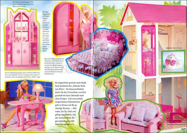 Игры для девочек барби дизайн дома