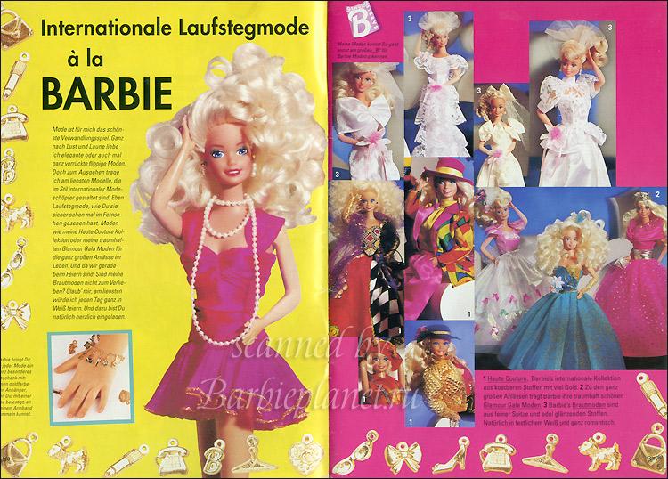 Печатный каталог Барби 90-х