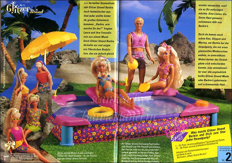 Старые Барби в купальных костюмах Glitter Beach Barbie
