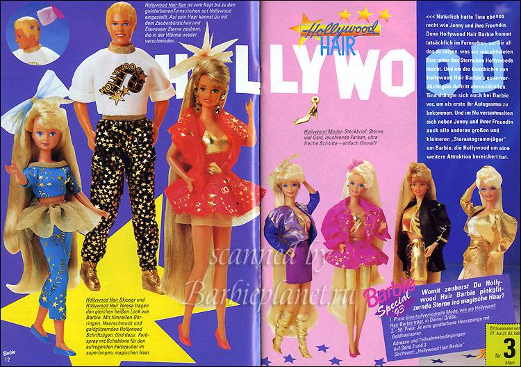 Фото куклы Барби Стиль Голливуд с волосами звездочками