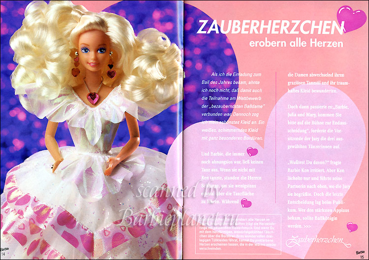 Кукла Барби 90-х с сердечками Secret Hearts
