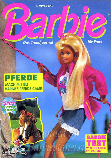 Печатный каталог кукол Барби 1994