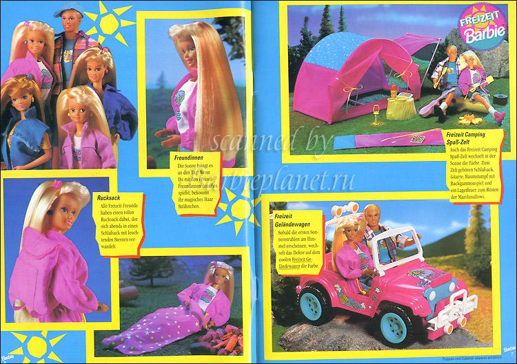 Игрушки для куклы Барби в походе палатка 90-е