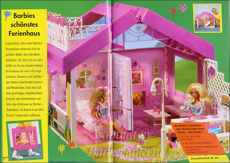 Раскладной дом-чемодан Барби