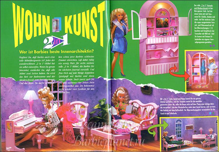 Мебель для куклы Барби