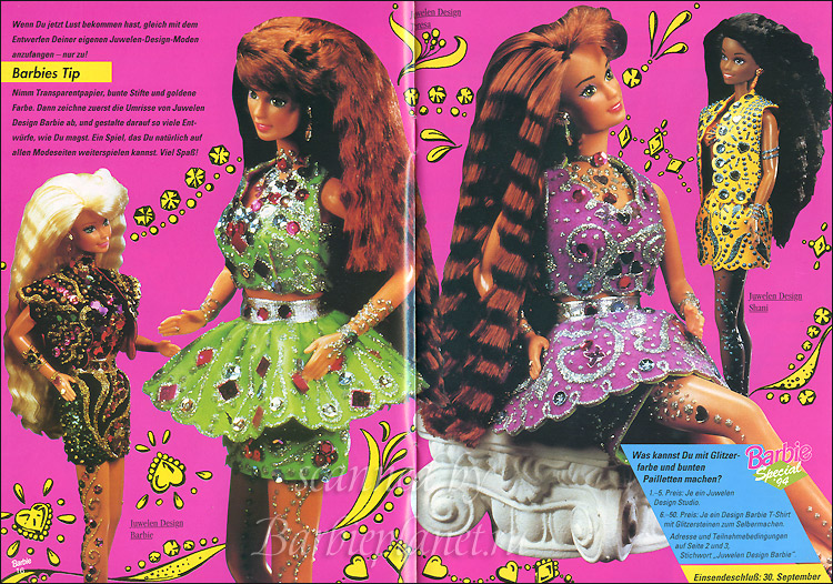 Старые Барби Jewel Glitter Barbie