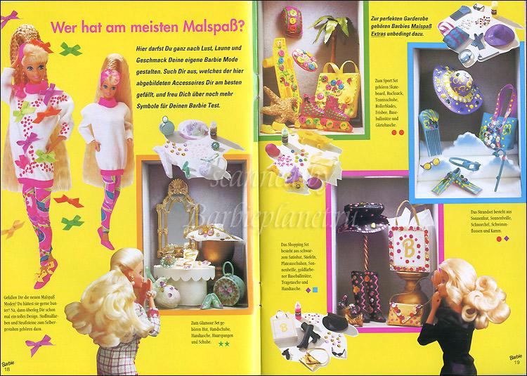 Старые куклы Барби