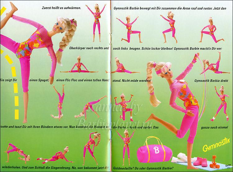 Позы Барби-гимнастки 90-х