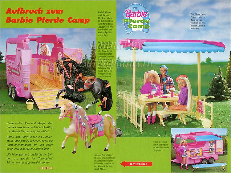 Барби и лошади на отдыхе