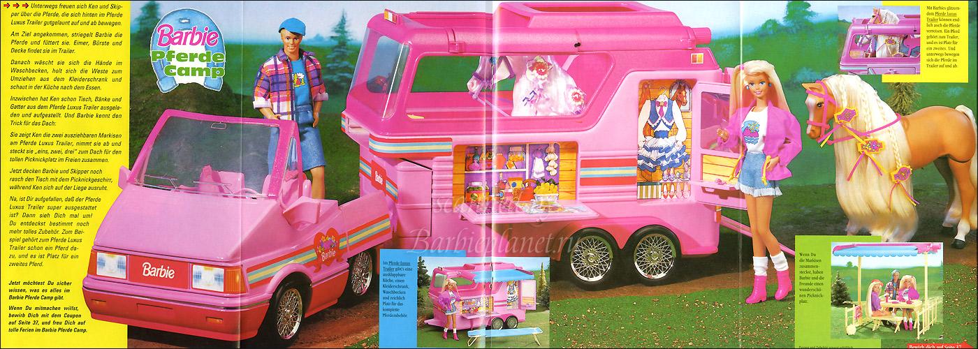 Трейлер Барби с аксессуарами 90-е стойло на колесах