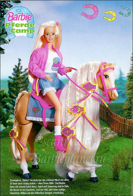 Кукла Барби на лошади