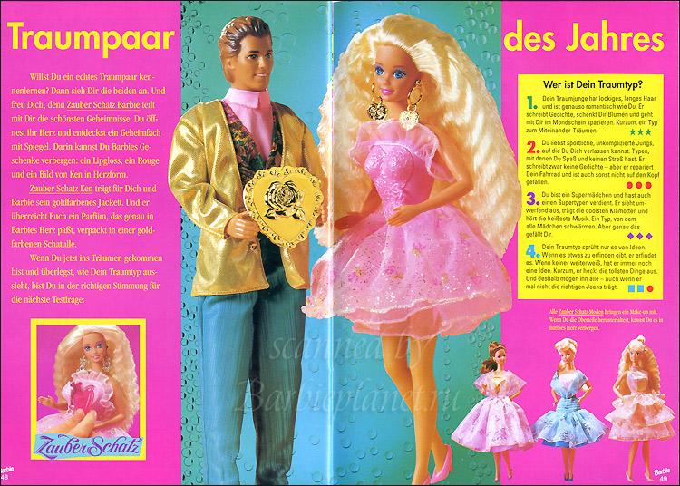 Кукла Барби с сердцем на груди 90-е