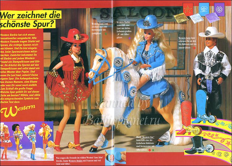 Куклы Барби девяностых ковбои в ковбойских костюмах Western Stampin