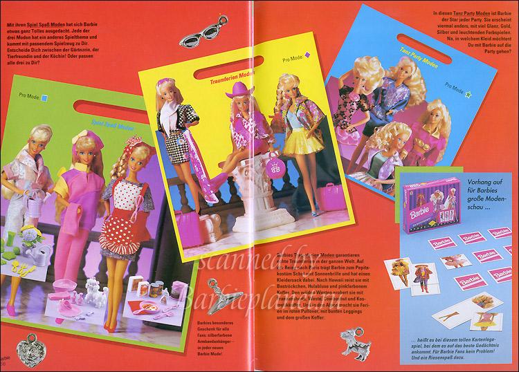 Одежда для Барби фирменная
