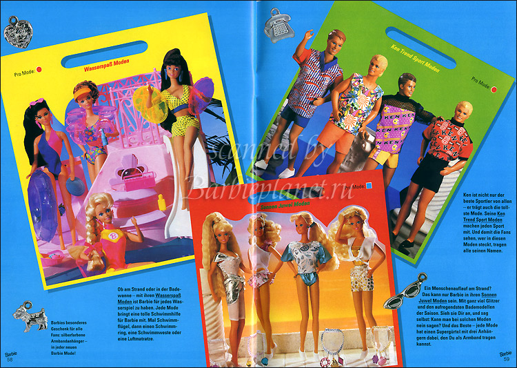 Фирменная одежда для Барби 90-х