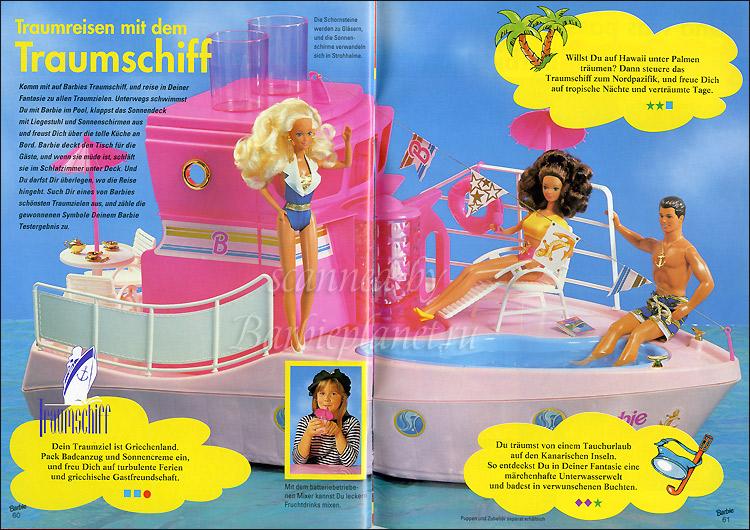 Куклы Barbie на корабле