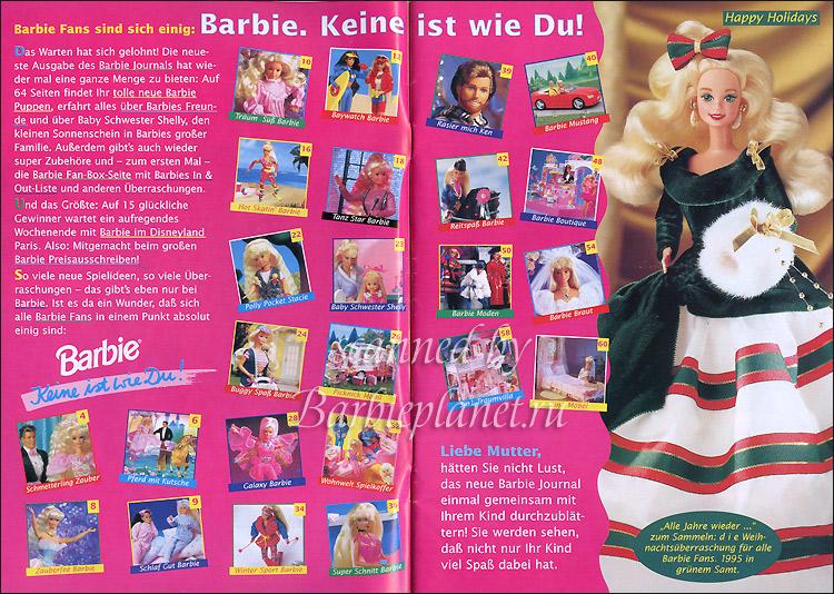 журнал Барби реклама 90-х