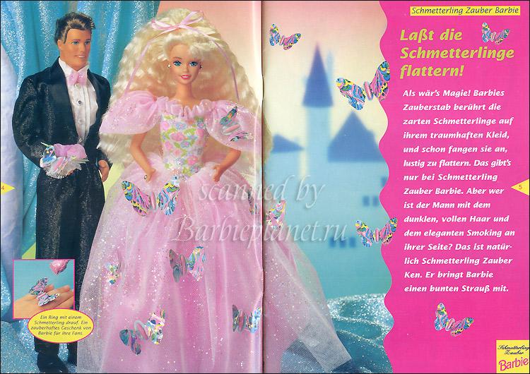 Кукла Барби принцесса с бабочками 1990-е