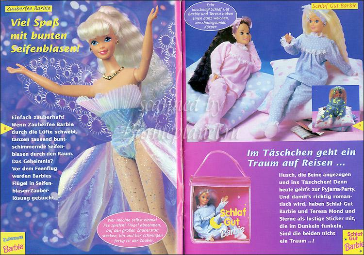 Куклы Барби нашего детства реклама