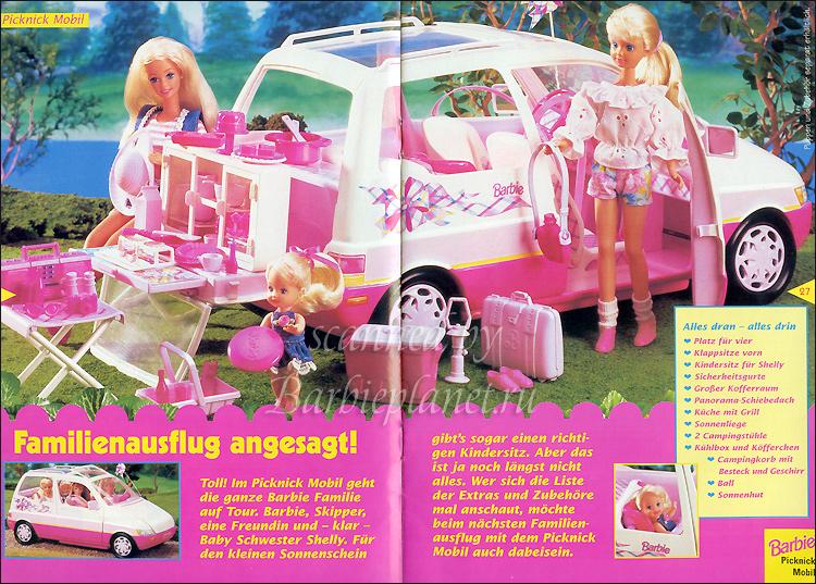 Машина Барби 90-е