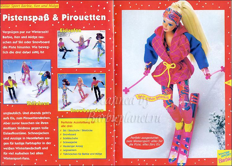 Картинки Барби зимний спорт лыжи