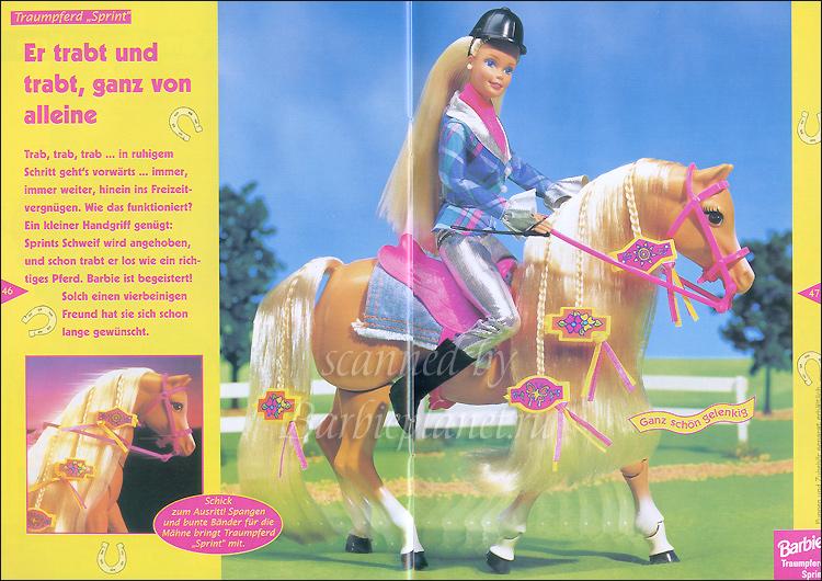 Фото куклы Барби на лошади 90-е