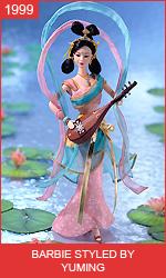 Кукла Барби Yuming