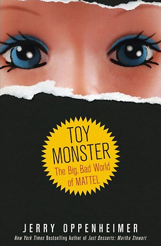 Джерри Оппенгеймер - книга о кукле Барби