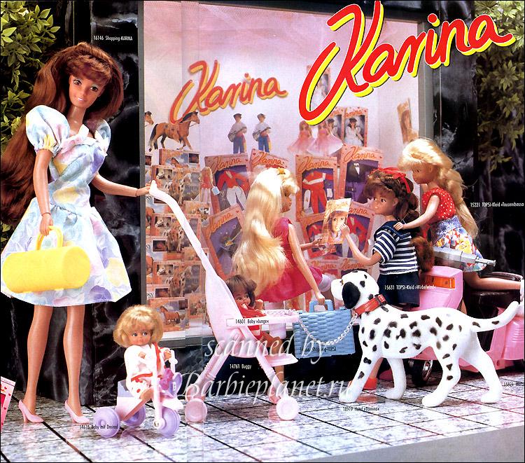 Карина немецкая кукла 90-х