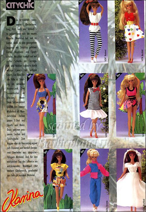 Одежда для немецкой куклы Карины аналога Барби
