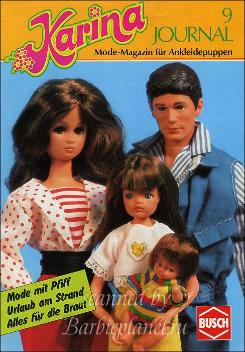 Кукла Карина и ее семья 80-х