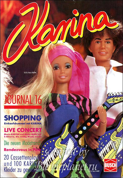 Фото куклы Карины 90-х и ее друга Марка
