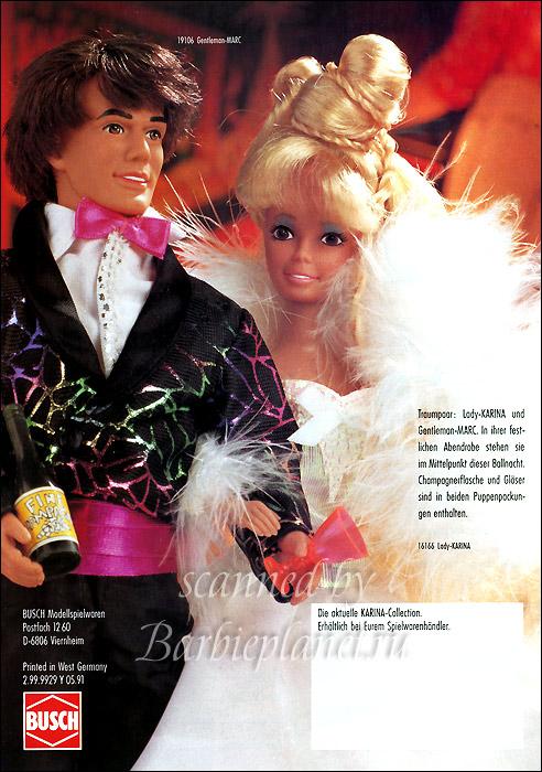Куклы 90-х Карина и Марк - аналог Барби и Кена