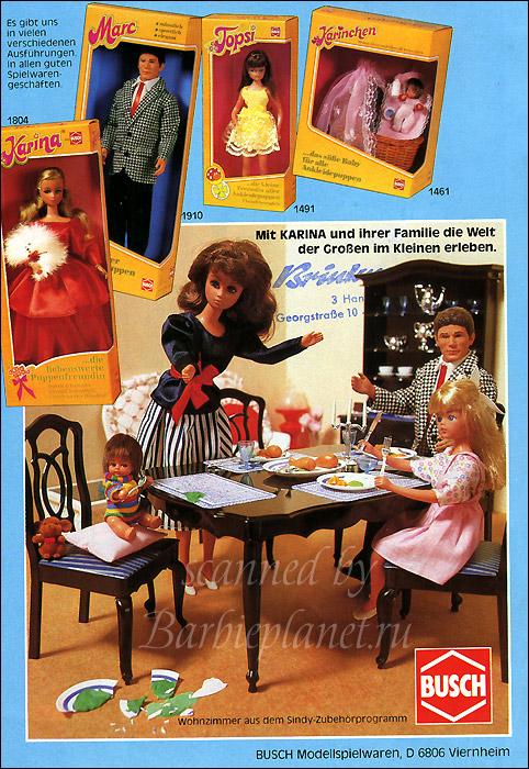 Немецкая кукла Карина аналог Барби и ее семья