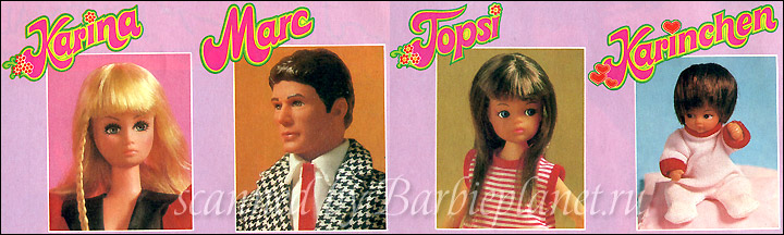 Кукла Карина и ее семья. 80-е