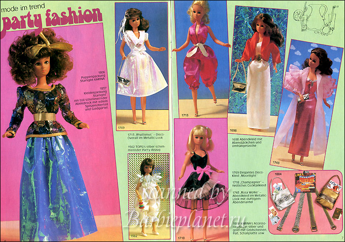 Винтажная немецкая кукла Карина аналог Барби