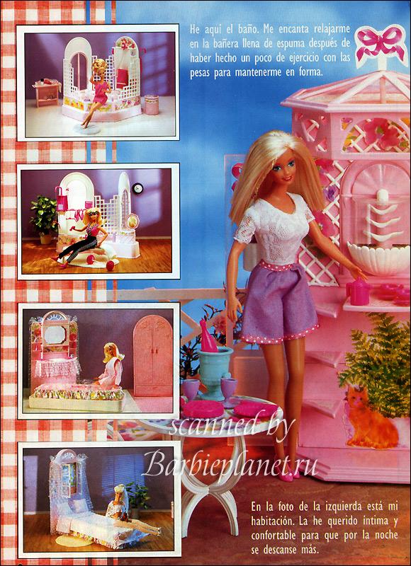 nakleiki-barbie-moda-3.jpg