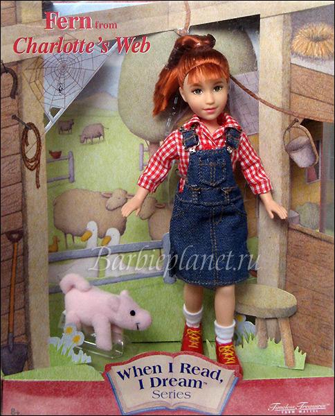 Коллекционная кукла подросток Ферн Паутинка Шарлотты