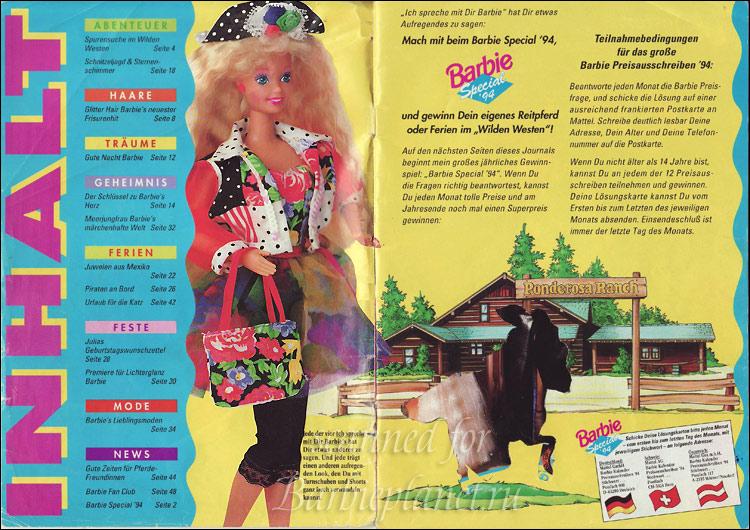 Говорящая Барби 90-х фото