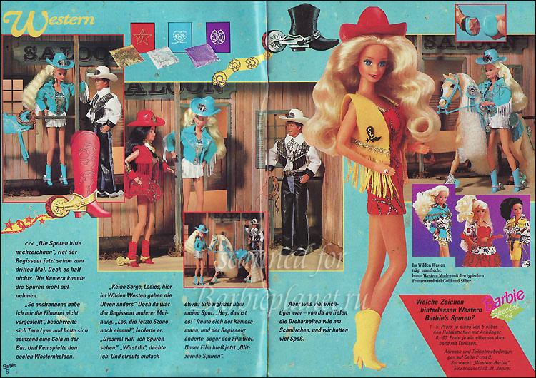 Одежда для Барби ковбой 90-е
