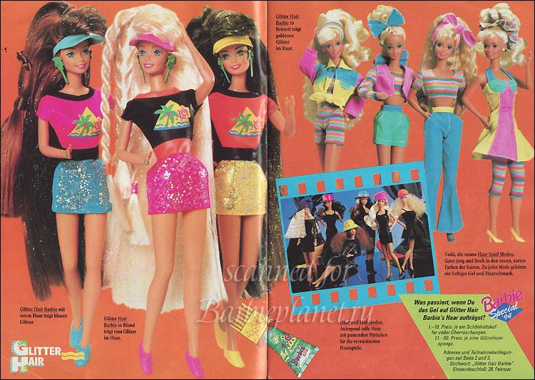 Куклы Барби с длинными волосами девяностые реклама
