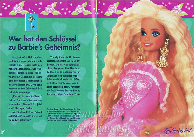 Барби с сердечком на груди Locket Surprise Barbie