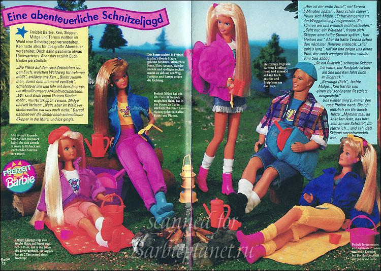 Camp Barbie коллекция